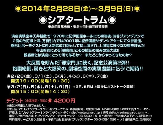 スクリーンショット 2013-12-27 9.37.09 AM